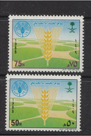 1985 Saudi Arabia   SET  Food Year MNH - Arabia Saudita