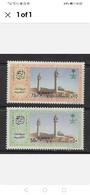 1985 Saudi Arabia   SET  HAJJ Holy SiteMNH - Arabia Saudita