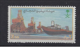 SAUDI ARABIA YANBOU  SEA PORT 2SAR MINT NH  , SHIPS SEAPORT - Arabia Saudita