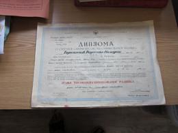 Diploma FNRJ - Diploma's En Schoolrapporten