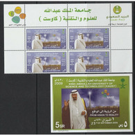 SAUDI ARABIA KING ABDULLAH NEW U.V. KAUST  BLOCK 4, CORNER , S/S MINT NH SET - Saudi Arabia