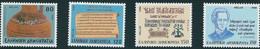 Greece, 1996, Michel 1929-1932, The Greek Language, 4v, MNH - Greece