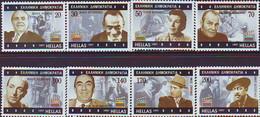 Greece, 1997, Michel 1960-1967, Greek Film Comedians, 8v, MNH - Greece