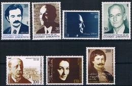 Greece, 1997, Michel 1953-1959, Personalities,  7v, MNH - Greece