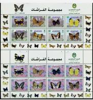 Saudi Arabia Mini  Sheet Butterfly  Complete  ISSUE 2006  MNH - Saudi Arabia