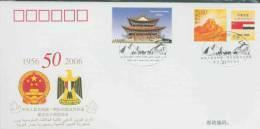 PFTN.WJ(C)-01 CHINA-EGYPT DIPLOMATIC COMM.COVER - 1949 - ... République Populaire