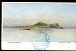 Κέρκυρα Corfou Citadelle 1916 Cachet Ambulance Le Medecin Chef - Greece