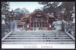 OLD CPA * CPA JAPON KYOTO - INARI SHRINE FUSHIMI * - Kyoto