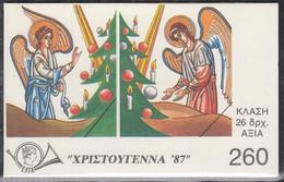 GRIECHENLAND MH 7, Gestempelt, Weihnachten, Engel1987 - Booklets