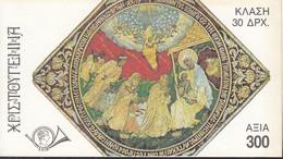 GRIECHENLAND MH Mit 10x 1713 D, Gestempelt,Weihnachten1988 - Booklets