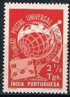 India, 1949, # 398, MH - Inde Portugaise