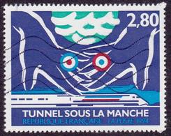 2881 France 1994 Oblitéré  Inauguration Du Tunnel Sous La Manche Mains Britannique Et Française Sous La Mer Et Au Dessus - Gebruikt