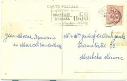 Exposition Universelle Bruxelles - Brussel Wereldtentoonstelling 1958 - Postmark Collection