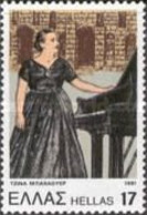 Greece,1981, Michel 1472, Anniversaries & Events,  G. Bachauer,1iv, MNH - Greece