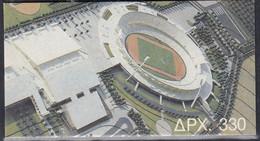 GRIECHENLAND MH 11, Gestempelt,Bewerbung Um Die Olympischen Spiele 1989 - Booklets