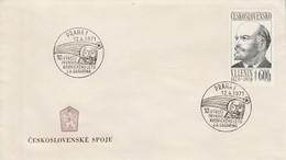 TCHECOSLOVAQUIE ESPACE 10 ANS VOL DE GAGARINE 1971 - Europa