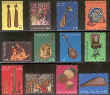Greece, 1975, Michel 1217-1228, Music Instruments, 12v, MNH - Greece