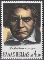 Greece, 1970, Michel 1058, Anniversaries & Events, L. Von Beethoven, 1v, MNH - Unused Stamps