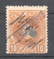 SP109 1901 SPAIN KINGDOM ALPHONSE XIII MICHEL #217 1ST USED - 1889-1931 Reino: Alfonso XIII