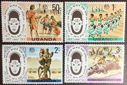 Uganda 1977 Black Arts Festival MNH - Uganda (1962-...)
