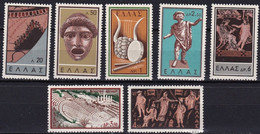 Greece,1959, Michel 706-712, Greek Theatre, 7v, Hinges - Greece