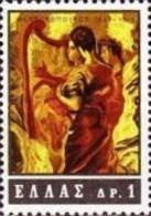 Greece,1965, Michel 871, The 350th Anniversary Of The Death Of Theotokopulos (El Greco),1v, MNH - Greece
