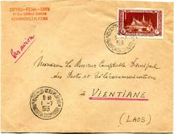 CAMBODGE LETTRE PAR AVION DEPART PHNOMPENH 1-7-55 CAMBODGE POUR LE LAOS - Cambodja