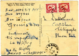 CAMBODGE CARTE POSTALE -LE REVE DE MAYA AVEC L'ELEPHANT BLANC DEPART BANAM 14-5-1949 CAMBODGE POUR LE CAMBODGE - Cambodja