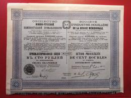 RUSSIE / SOCIETE D'INDUSTRIE HOUILLERE DE LA RUSSIE MERIDIONALE 1912 - Russia