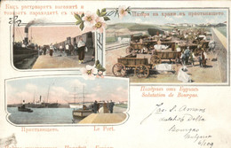 Bulgarije Bulgaria - Bourgas Bypracb - Le Port Haven - 1905 - Bulgaria