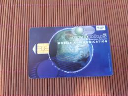 Phonecard Mauritius 500 Units  Used  Rare - Maurice