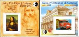 CNEP Le N° 81 A Et 82 A De 2019 - Blocs Non Dentelé - Salon D'automne. Gare D'Auterlitz Et La Joconde De Léonad De Vinci - CNEP