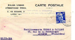 E 5 1949 Carte Entete Ateliers Lyonnais D'emboutissage Spécial à Lyon - Poststempel (Briefe)