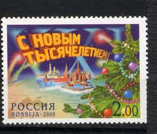 """RUSSIE RUSSIA 2000, Yvert 6523, """"Bon Nouveau Millénaire"""", 1 Valeur, Neuf / Mint. R801 - Ongebruikt"""