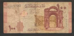 Siria - Banconota Circolata Da 100 Sterline P-113a - 2009 #18 - Siria