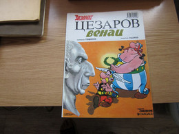 Asterix Cezarov Venac - Books, Magazines, Comics