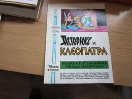 Asterix I Kleopatra - Books, Magazines, Comics