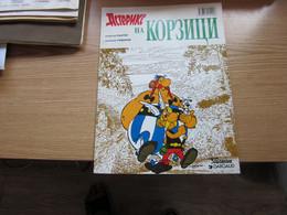 Asterix Na Korzici - Books, Magazines, Comics