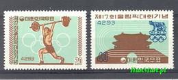 South Korea 1960 Mi 307-308 MNH ( ZS9 SKA307-308 ) - Summer 1960: Rome