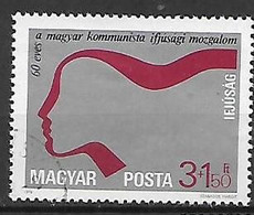 UNGHERIA 1978 PRO JUVENTUTE YVERT. 2599 USATO VF - Used Stamps
