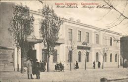 Wit Rusland Belarus ? - Brest Litowsk Bangue Nationale - 1910 - Belarus