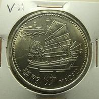 Portugal 200 Escudos 1996 Macau - Portogallo