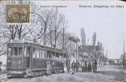 Bulgarije Bulgaria - Kniajewo - Umgebung Sofia - Tram Hhamebo - 1915 - Bulgaria