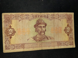 UCRAINA 2 HRYVEN - Ucrania