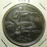 Portugal 200 Escudos 1993 Espingarda - Portogallo