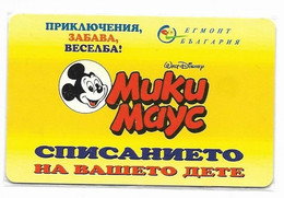 Bulgaria, Disney's Mickey Mouse, Chip Phone Card, # Bulgaria-1 - Disney