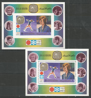 RAS AL KHAIMA - MNH - Sport - Olympic Games - 1972 - Perf. + Imperf. - Other