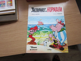 Asterix I Normani - Books, Magazines, Comics