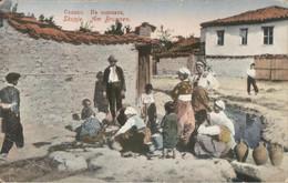 Macedonie Macedonian - Skopje - Am Brunnen - 1918 - Macedonia