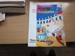 Asterix Gladijator - Books, Magazines, Comics